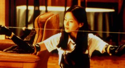 Asami (Eihi Shiina) getting ready to engage in some torture in Takashi Miike's Audition.