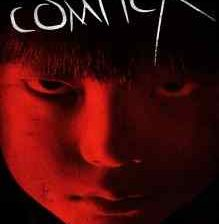 Poster art for Hideo Nakata's The Complex.