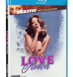 Love Hunter Blu Ray Review